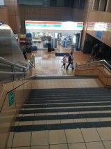 More tangga!! Why?!! #edisisalahturunstasiun